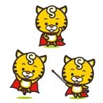 yellow_frogさんのトラのキャラクターデザインへの提案