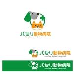 albireoさんの動物病院「パセリ動物病院」のロゴへの提案