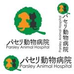 kiirosinさんの動物病院「パセリ動物病院」のロゴへの提案