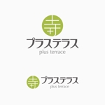 nakaya070さんのお寺イベント「プラステラス」のロゴへの提案