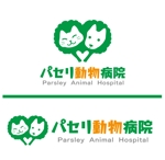 aurantiumさんの動物病院「パセリ動物病院」のロゴへの提案