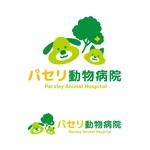 mu_chaさんの動物病院「パセリ動物病院」のロゴへの提案