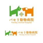 ohdesign2さんの動物病院「パセリ動物病院」のロゴへの提案