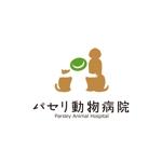 creyonさんの動物病院「パセリ動物病院」のロゴへの提案
