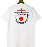 saiga005さんのお寺イベント「プラステラス」のロゴへの提案