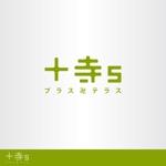 takakazu_sekiさんのお寺イベント「プラステラス」のロゴへの提案
