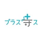 taka_designさんのお寺イベント「プラステラス」のロゴへの提案