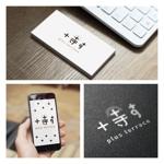 YuzoAzuさんのお寺イベント「プラステラス」のロゴへの提案
