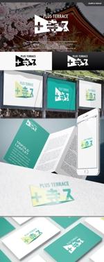take5-designさんのお寺イベント「プラステラス」のロゴへの提案