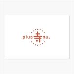 chapterzenさんのお寺イベント「プラステラス」のロゴへの提案