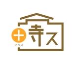 sriracha829さんのお寺イベント「プラステラス」のロゴへの提案