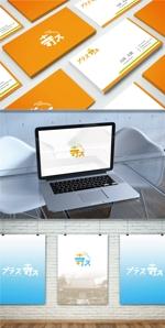 maharo77さんのお寺イベント「プラステラス」のロゴへの提案