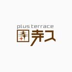 atomgraさんのお寺イベント「プラステラス」のロゴへの提案