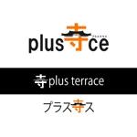 walkwithgrace0710さんのお寺イベント「プラステラス」のロゴへの提案