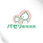 toriyuki14さんの動物病院「パセリ動物病院」のロゴへの提案