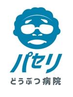 gyaro_cさんの動物病院「パセリ動物病院」のロゴへの提案