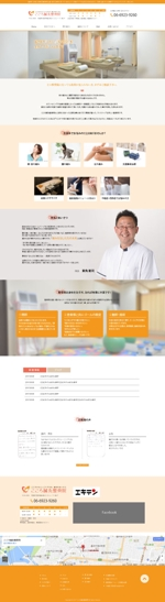 ktllcさんの鍼灸整骨院ホームページのトップデザイン募集!!(初心者大歓迎!!)への提案