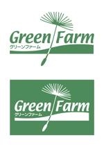 shinさんの農場のロゴへの提案