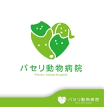 hiko-kzさんの動物病院「パセリ動物病院」のロゴへの提案