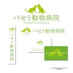 kiyoshi_mdさんの動物病院「パセリ動物病院」のロゴへの提案