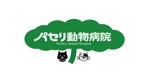 enohaamagoyamameさんの動物病院「パセリ動物病院」のロゴへの提案