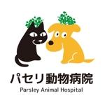 kamono84さんの動物病院「パセリ動物病院」のロゴへの提案