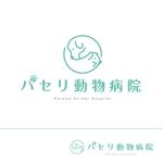 ocha1003さんの動物病院「パセリ動物病院」のロゴへの提案