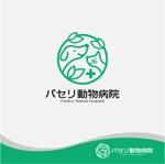 drkigawaさんの動物病院「パセリ動物病院」のロゴへの提案