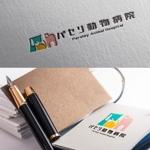 nekosuさんの動物病院「パセリ動物病院」のロゴへの提案