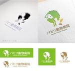 smoke-smokeさんの動物病院「パセリ動物病院」のロゴへの提案