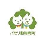 qtoonさんの動物病院「パセリ動物病院」のロゴへの提案