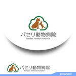 ark-mediaさんの動物病院「パセリ動物病院」のロゴへの提案