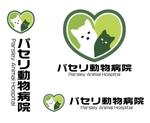 MacMagicianさんの動物病院「パセリ動物病院」のロゴへの提案