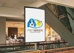 haruru2015さんの動物病院「パセリ動物病院」のロゴへの提案