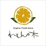 daggさんの自然食品店のロゴ制作への提案