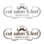 stackさんの多店舗チェーン店の理容室のロゴ への提案