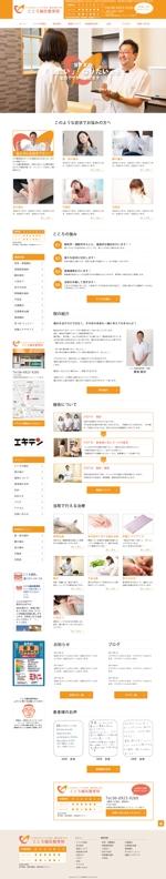 ultimasystemさんの鍼灸整骨院ホームページのトップデザイン募集!!(初心者大歓迎!!)への提案
