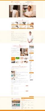 ai-001さんの鍼灸整骨院ホームページのトップデザイン募集!!(初心者大歓迎!!)への提案