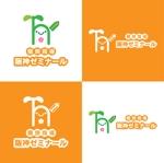torifupさんの小中高の学習塾、個別指導塾のロゴ 明るくポップで目立つロゴが欲しいです。への提案