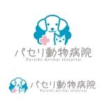 Ochanさんの動物病院「パセリ動物病院」のロゴへの提案