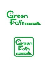 nanoさんの農場のロゴへの提案