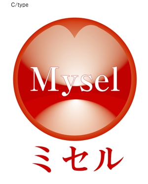 kanmaiさんの「ミセル」 または 「Mysel」のロゴ作成への提案