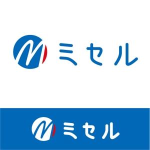 nekofuさんの「ミセル」 または 「Mysel」のロゴ作成への提案