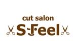 ninaiyaさんの多店舗チェーン店の理容室のロゴ への提案