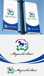 "drkigawaさんの競走馬生産・育成牧場 ""宮内牧場""のロゴへの提案"