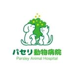 koromiruさんの動物病院「パセリ動物病院」のロゴへの提案