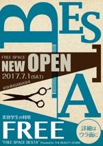 美容学生が無料で使える「フリースペース」NEWオープンのチラシへの提案