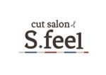 muchi_yさんの多店舗チェーン店の理容室のロゴ への提案