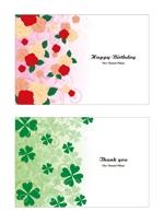 matdさんのポストカードのデザイン(四季4種+他2種)への提案