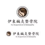 伊東鍼灸整骨院のホームページのロゴマーク への提案